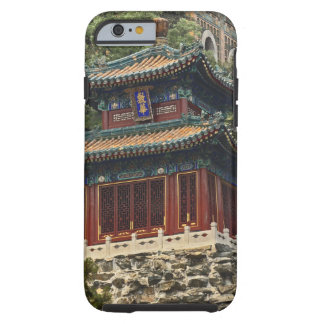 Situated in the outskirts of Haidian District, Tough iPhone 6 Case