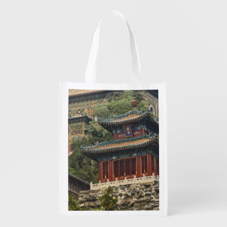 Situated in the outskirts of Haidian District, Grocery Bags