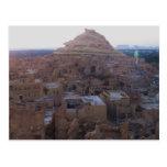 Siwa Oasis panoramic photograph Postcard