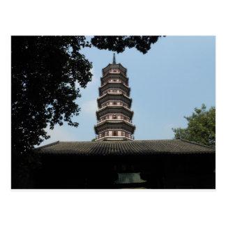 six banyan trees pagoda temple postcard