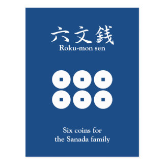 Six coins for the Sanada family Postcard