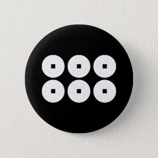 Six sentence sen button