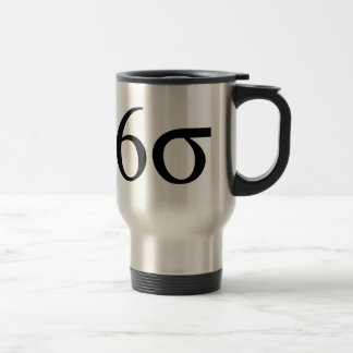 Six Sigma (Lean Six Sigma) 15 Oz Stainless Steel Travel Mug