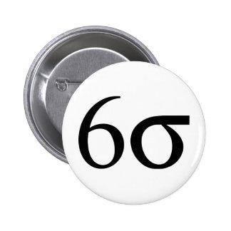 Six Sigma (Lean Six Sigma) Buttons
