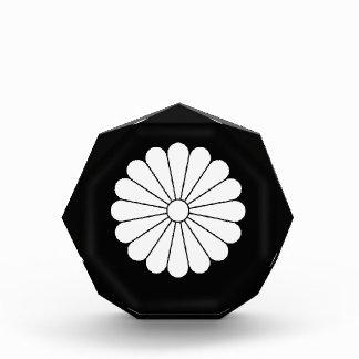 Sixteen-petaled chrysanthemum award
