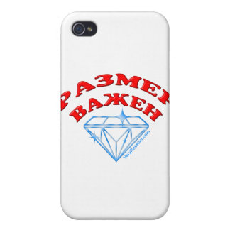 Size does matter! Russian iPhone 4/4S Cases