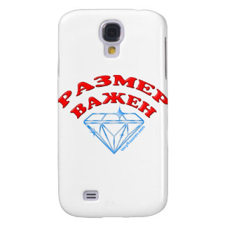 Size does matter! Russian Samsung S4 Case