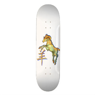 Skateboard with Ram Logo & Chinese Symbol for Ram