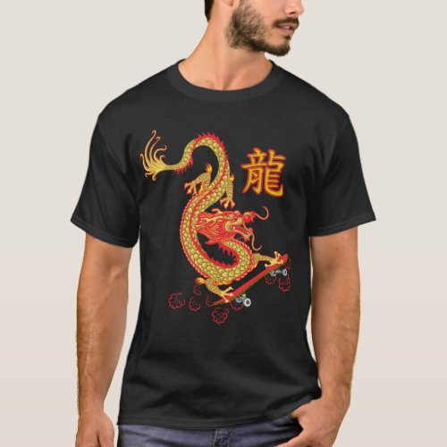 Skateboarding Dragon Dark Shirts
