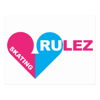 skateboarding rulez postcard
