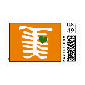 Skeleton Green Heart Postage Stamp