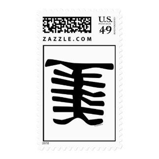 Skeleton Postage Stamp