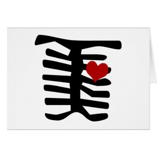 Skeleton Red Heart Greeting Card