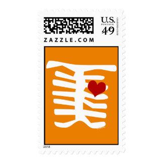 Skeleton Red Heart Postage