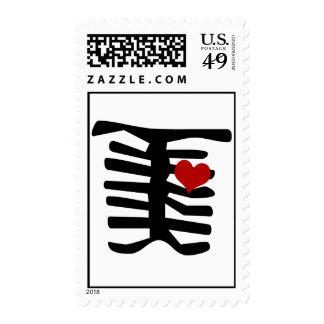 Skeleton Red Heart Stamps