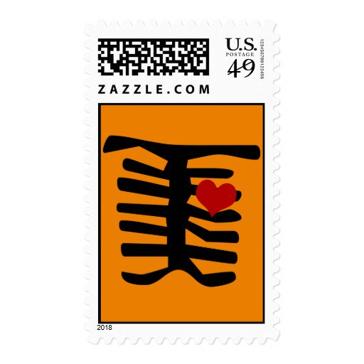 Skeleton Red Heart Postage Stamps