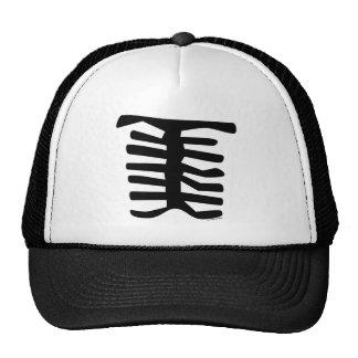 Skeleton Trucker Hat
