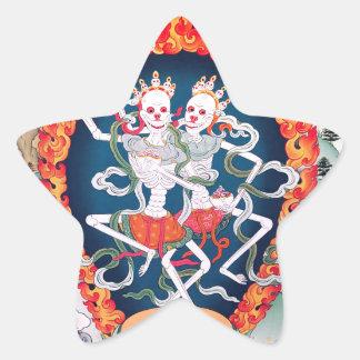 Skeletons Dancing Tibetan Buddhist Art Star Sticker