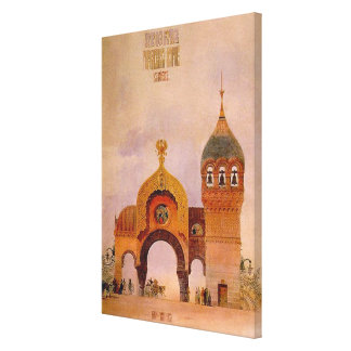 Sketch of a gate in Kiev Canvas Print