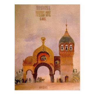 Sketch of a gate in Kiev Postcard