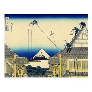 Sketch of Mitsui shop in Suruga, Edo (by Hokusai) Postcard