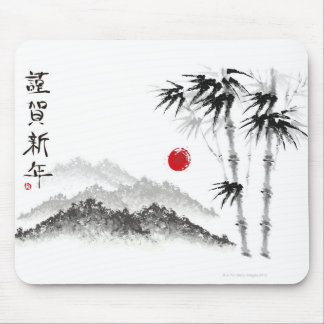 Sketch of Scenery Mouse Pad