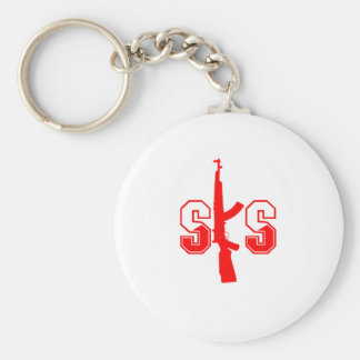 SKS Assault Rifle Logo Red.png Key Chains