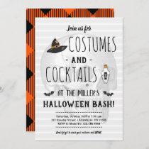 Skull Halloween Party Invitation