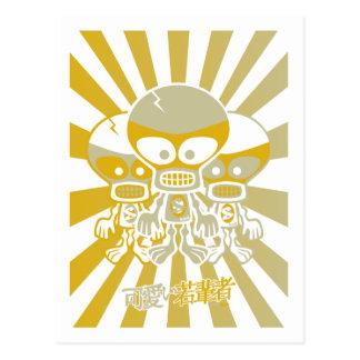 Skull Mascot Postcard