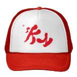 Sky 空 hats