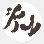 Sky 空 round sticker