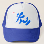 sky bilingual japanese calligraphy kanji english same meanings japan graffiti 媒体 書体 書 空 そら 漢字 和風
