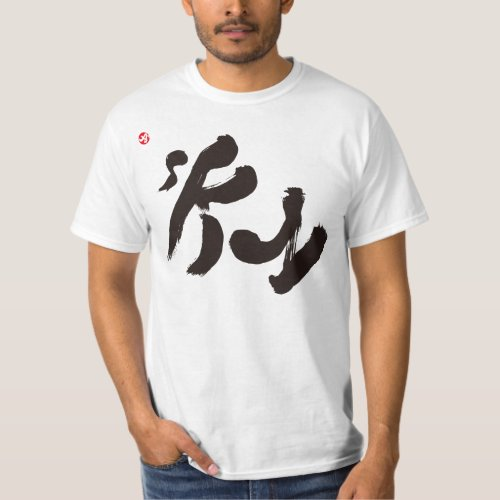 sky, skies, bilingual, japanese, calliguraphy, kanji, english, same, meanings, japan, 媒介, 書体, 書, 空