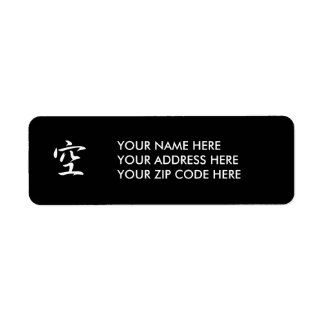 Sky - Sora Return Address Labels