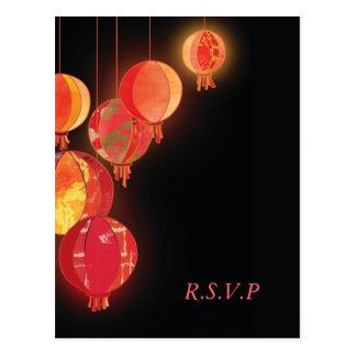 Sleek Red Paper Lanterns Wedding RSVP (4.25x5.6) Postcard