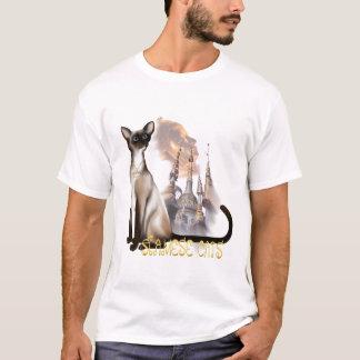 Sleek Siamese Cat T-Shirt