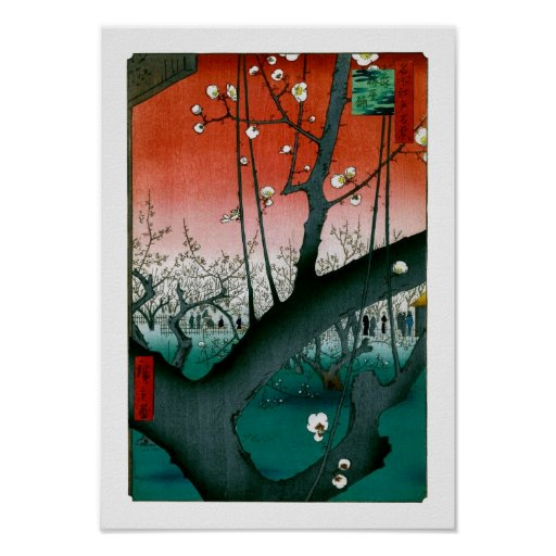 Sleeping Dragon Plum Kameido Vintage Japanese Posters