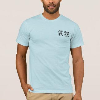 Sleeping raccoon dog T-Shirt
