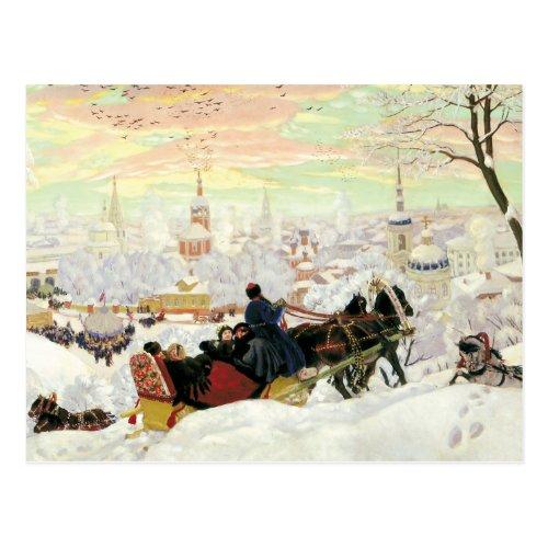 Sleigh Ride Painting Postcard