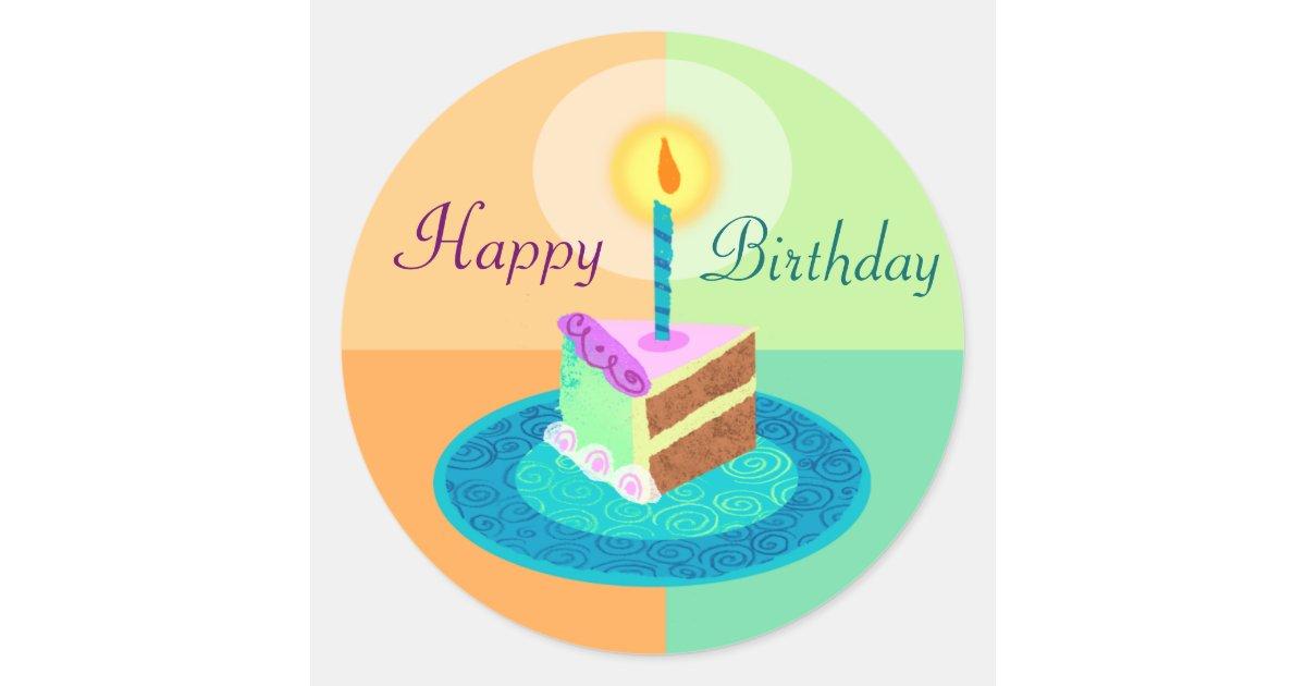 Astonishing Slice Of Birthday Cake Sticker Zazzle Com Personalised Birthday Cards Paralily Jamesorg