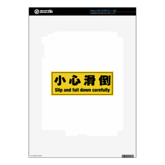 Slip and Fall Down Carefully, Chinese Sign Decal For iPad 2