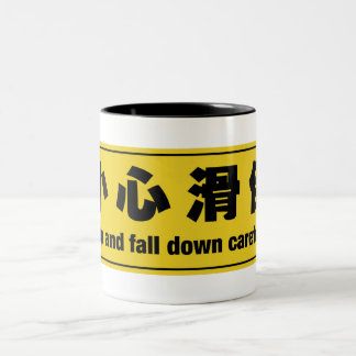 Slip and Fall Down Carefully, Chinese Sign Two-Tone Coffee Mug