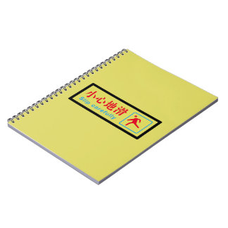 Slip Carefully, Chinese Sign Spiral Note Books