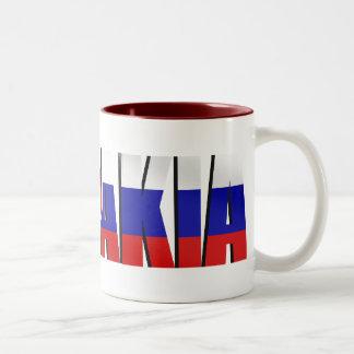 Slovakia Logo Emblem for Slovaks worldwide Two-Tone Coffee Mug