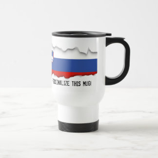 Slovenia Flag Travel Mug