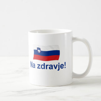 Slovenian Na zdravje! (To your health!) Coffee Mugs