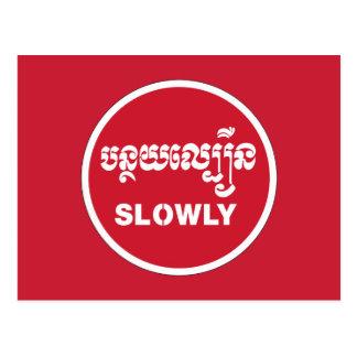 Slowly, Traffic Sign, Cambodia Postcard