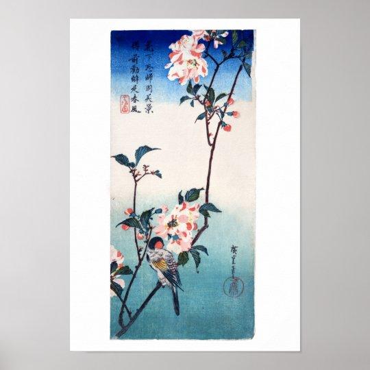 Small Bird On Sakura Branch Hiroshige Fine Art Poster