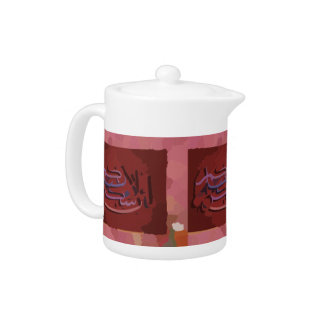 "small ""Bismillah"" teapot"