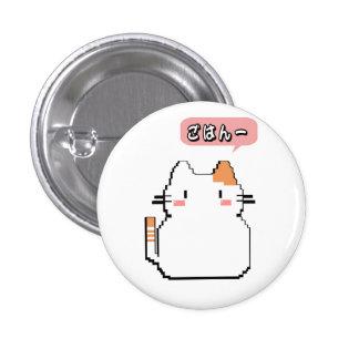 Small cat cartridge pinback button